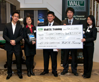 Freeman team takes top prize at Wall St. Training Valuation Competition