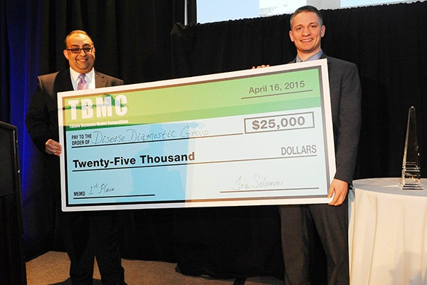 2016 Business Model Competition accepting applications